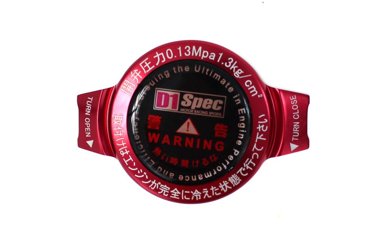 Korek wlewu chłodnicy D1Spec 15mm Red 1.3Bar - GRUBYGARAGE - Sklep Tuningowy